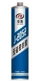佳哲J-2052无硅密封胶(耐高温150℃)