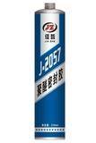 佳哲J-2057聚醚密封胶