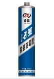 佳哲J-2190家装防霉胶